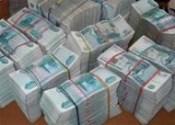 Banklån med anmärkning