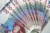 Låna pengar SE