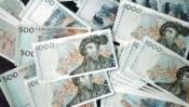 AMS lån utan betalninganmärkning