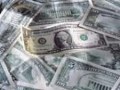 Låna pengar från privatperson